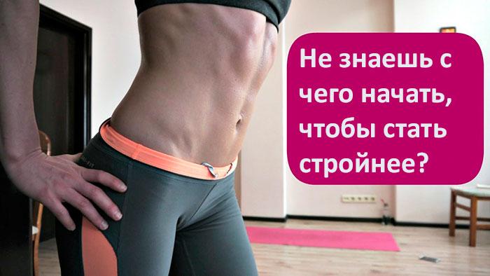 Как можно похудеть с яичным желтком