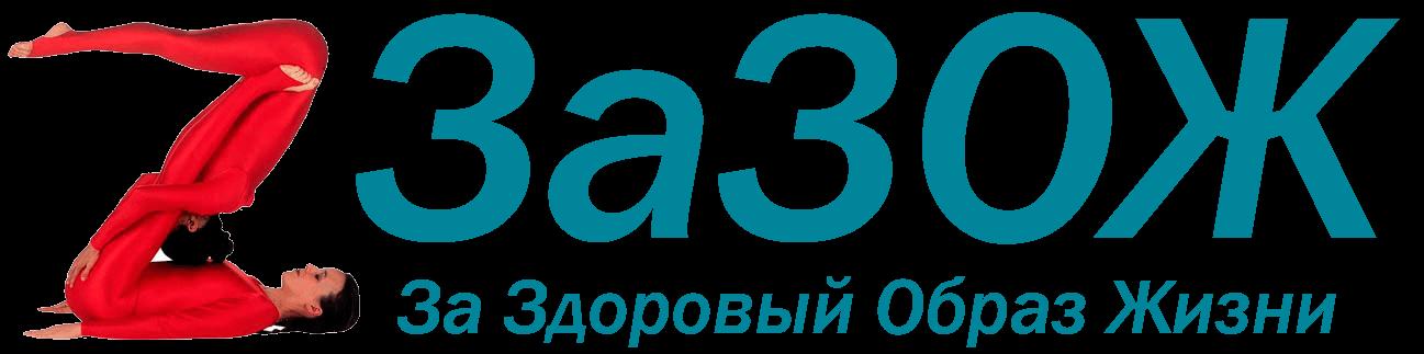 http://zazozh.com/