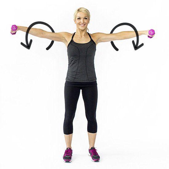 Упражнение для груди махи руками