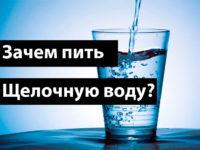 Щелочная вода: здоровое подвод тож дорогостоящая мистификация?